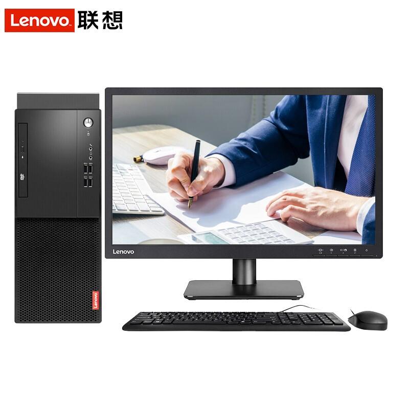 联想(Lenovo) 启天 M410-N000 台式计算机(Intel酷睿i3-7100(3M缓存)/4GB/1TB/集成显卡/19.5英寸)