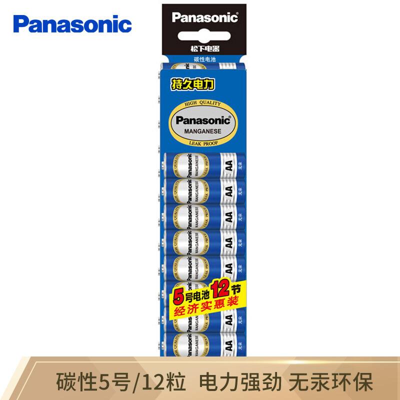 松下(Panasonic)碳性5号五号干电池12节适用于遥控器玩具万用表门铃R6PNU/12SC