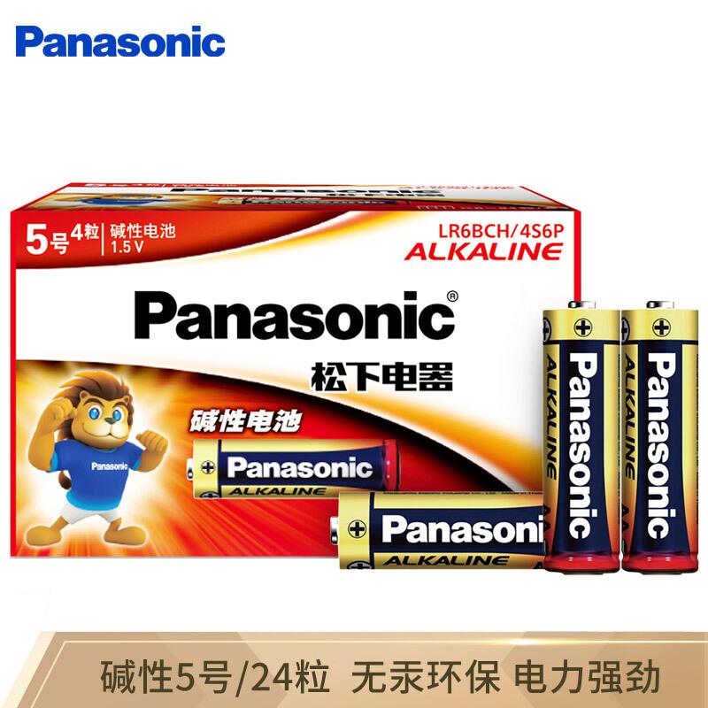 松下(Panasonic)5号五号AA碱性干电池24节盒装适用于遥控器玩具话筒LR6BCH/4S6P