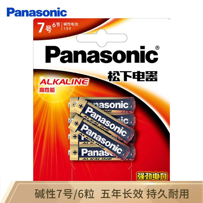 松下(Panasonic)7号七号AAA碱性干电池6节1.5V适用于遥控器玩具话筒LR03BCH/6B