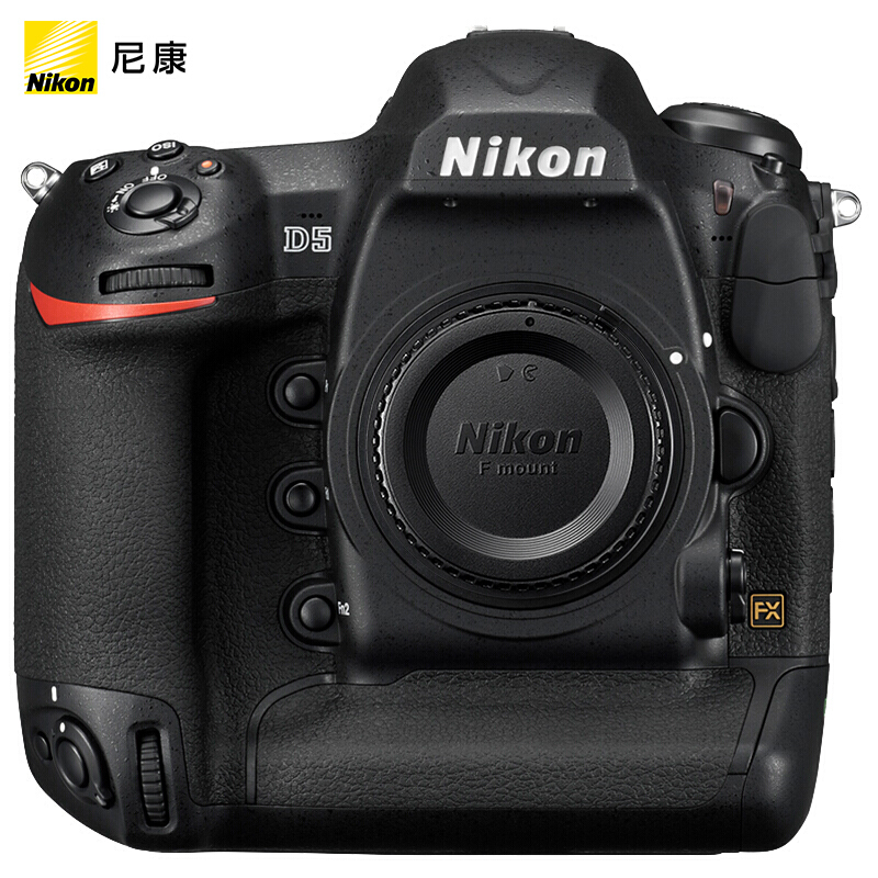 尼康(Nikon) D5單反數碼照相機 專業級全畫幅機身 XQD版