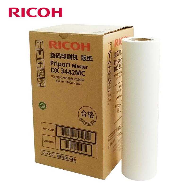 理光(Ricoh) 數碼印刷機版紙 一體化速印機制版蠟紙 DX3442(B4)100m/卷 單卷