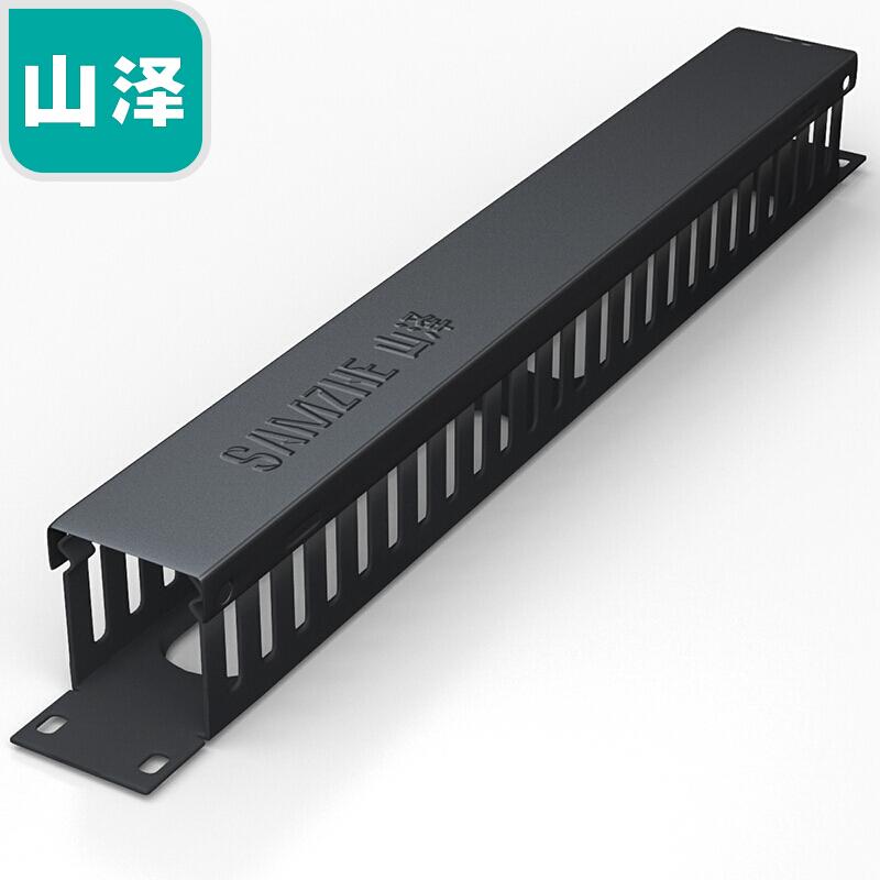 山澤(SAMZHE)理線架25檔50口 工程級加厚型機柜網絡理線架線纜管理器19寸 WAN-12