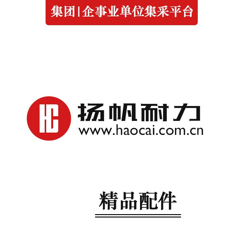 三菱重工(MITSUBISHI) 柜式空調配件 空調電源線