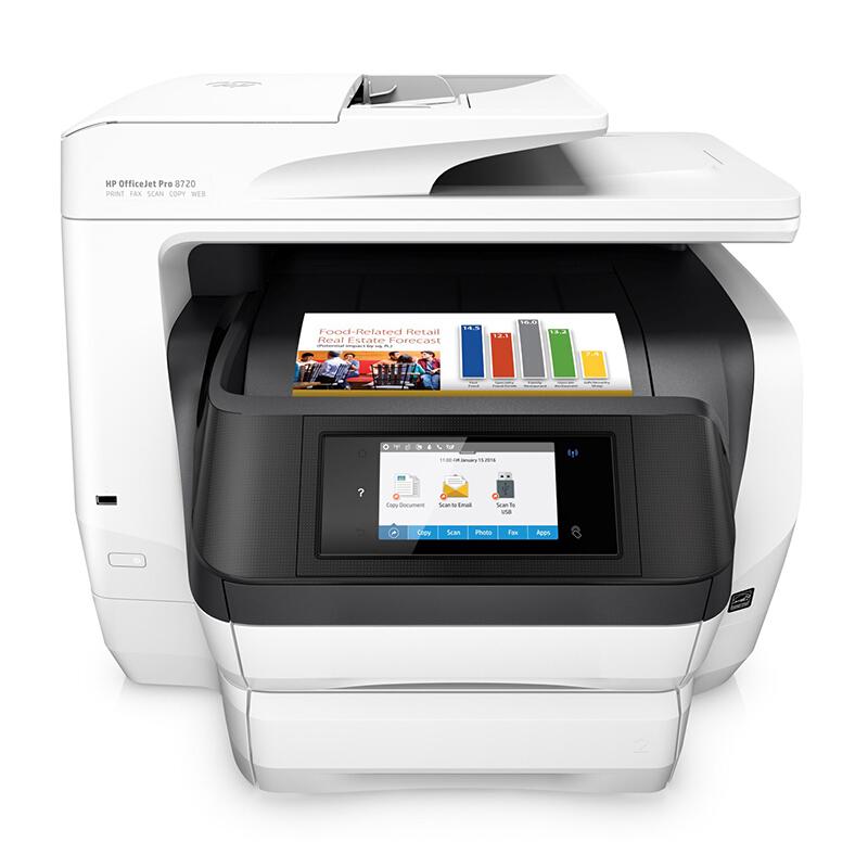 惠普(HP)8720 A4彩色噴墨多功能一體機(打印、復印、掃描、傳真)
