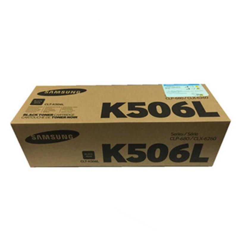 三星(SAMSUNG)CLT-K506L黑鼓(高容)(適用于:三星 CLP-680ND CLX-6260ND/6260FR)