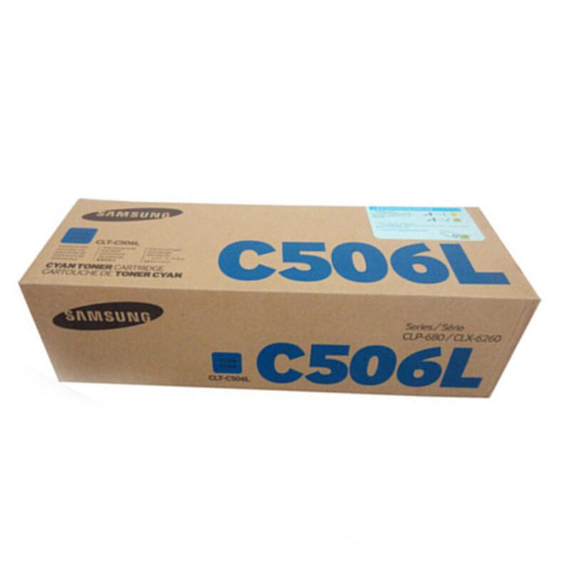 三星(SAMSUNG)CLT-C506L蘭鼓(高容)(適用于:三星 CLP-680ND CLX-6260ND/6260FR)