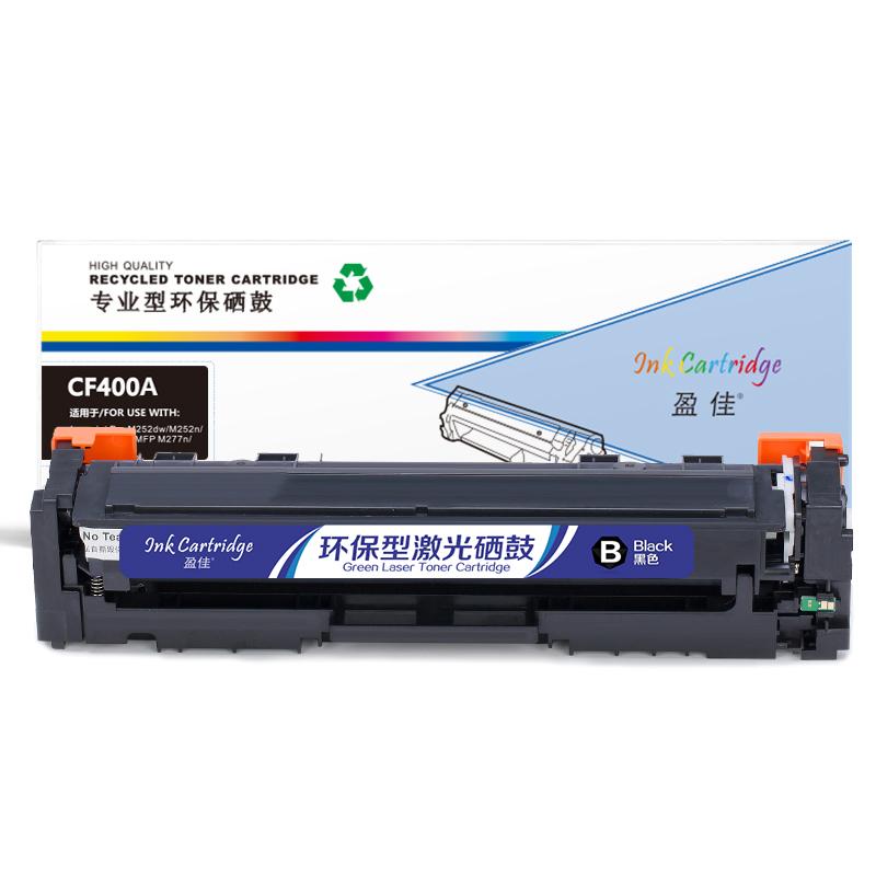 盈佳YJ CF400A(201A)黑鼓-1.5K(帶芯片) 適用于:HP M252N/CF400A/M277DW/M252DW