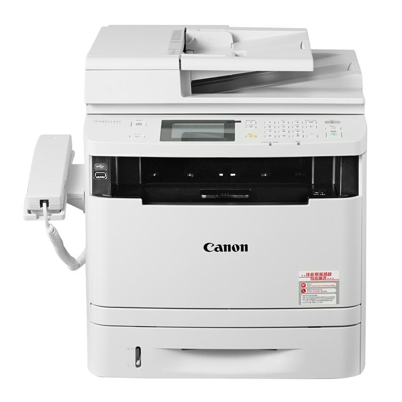 佳能(Canon)iC MF412dn 黑白 激光多功能一體機