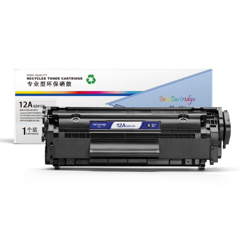 盈佳YJ Q2612A黑鼓 適用于:HP 1010 1012 1015 1020 plus 3050 1018 M1005 M1319f