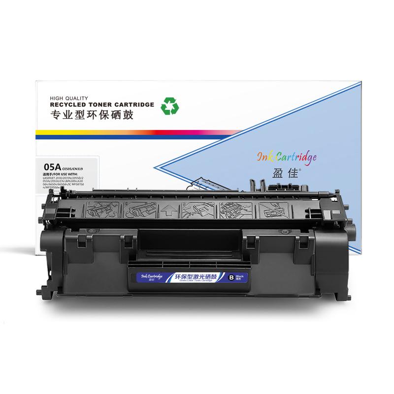 盈佳YJ CE505A/319黑鼓(帶芯片) 適用于:LaserJetP2035,P2035n,P2055d,P2055n,P2055x
