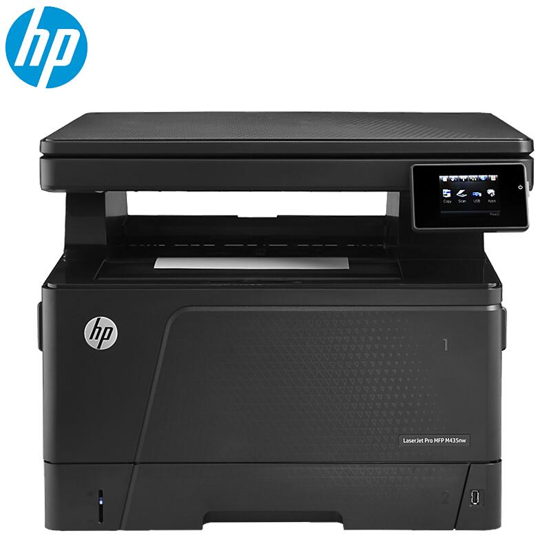 惠普(HP) LASERJET PRO M435NW 黑白激光A3多功能打印機