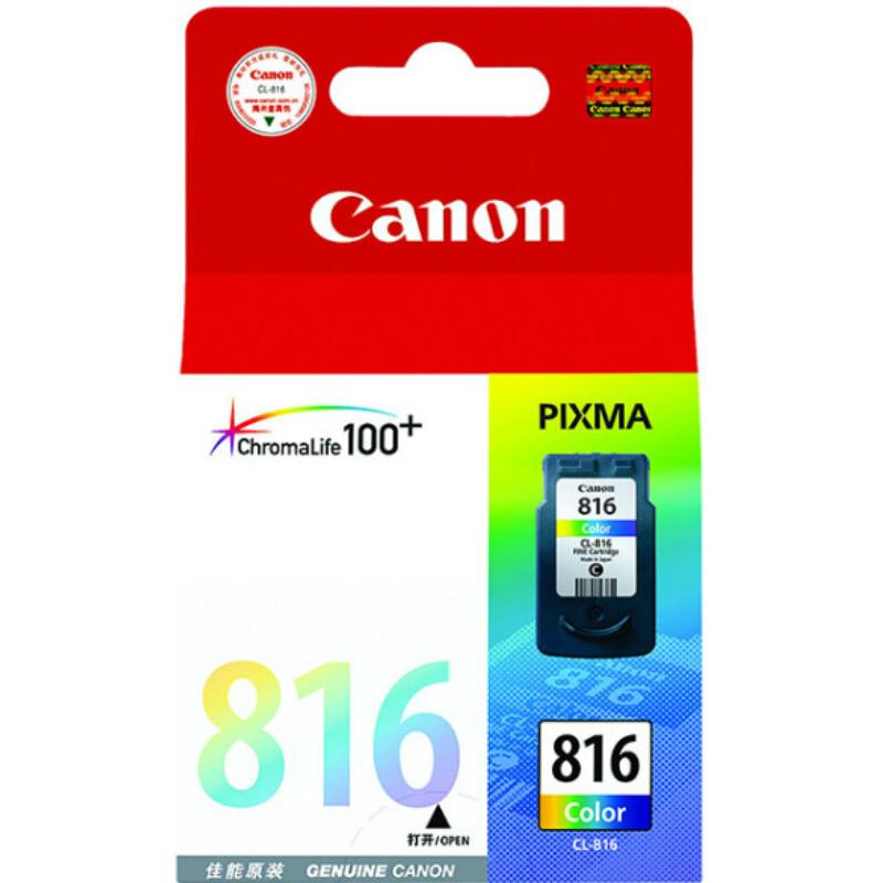 佳能(Canon)CL-816 彩色墨盒(適用于:iP2780、iP2788、MP236、MP288)
