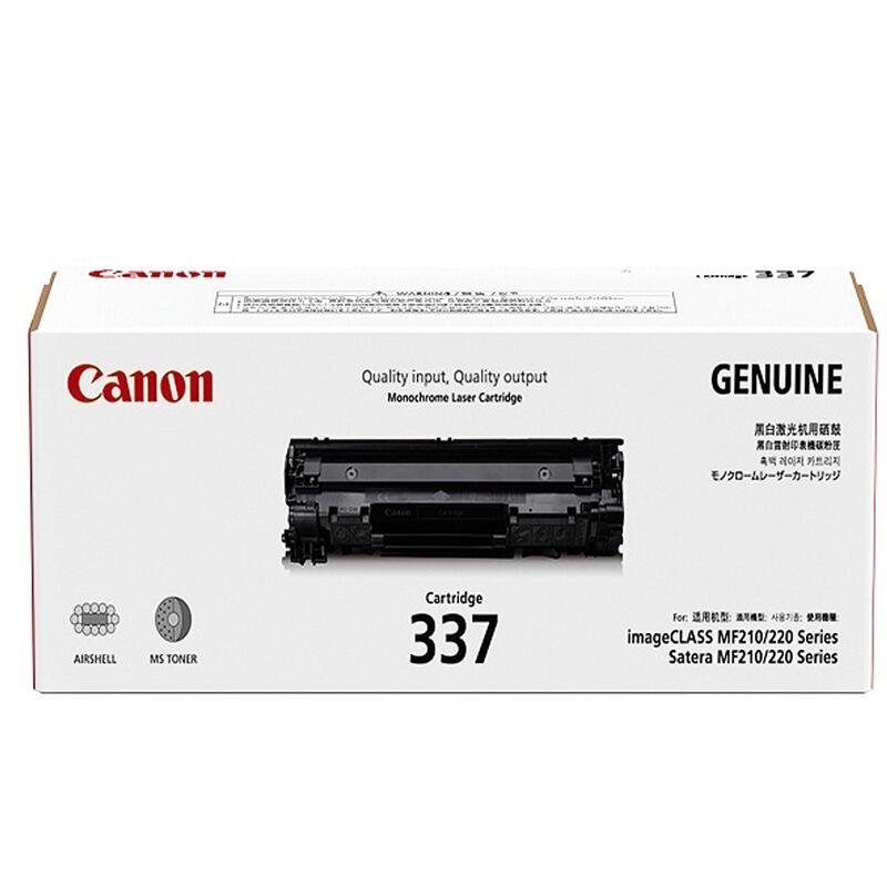 佳能(Canon)CRG 337硒鼓 (適用于:IC MF229dw/226dn/216n/215/223d/212w/211)