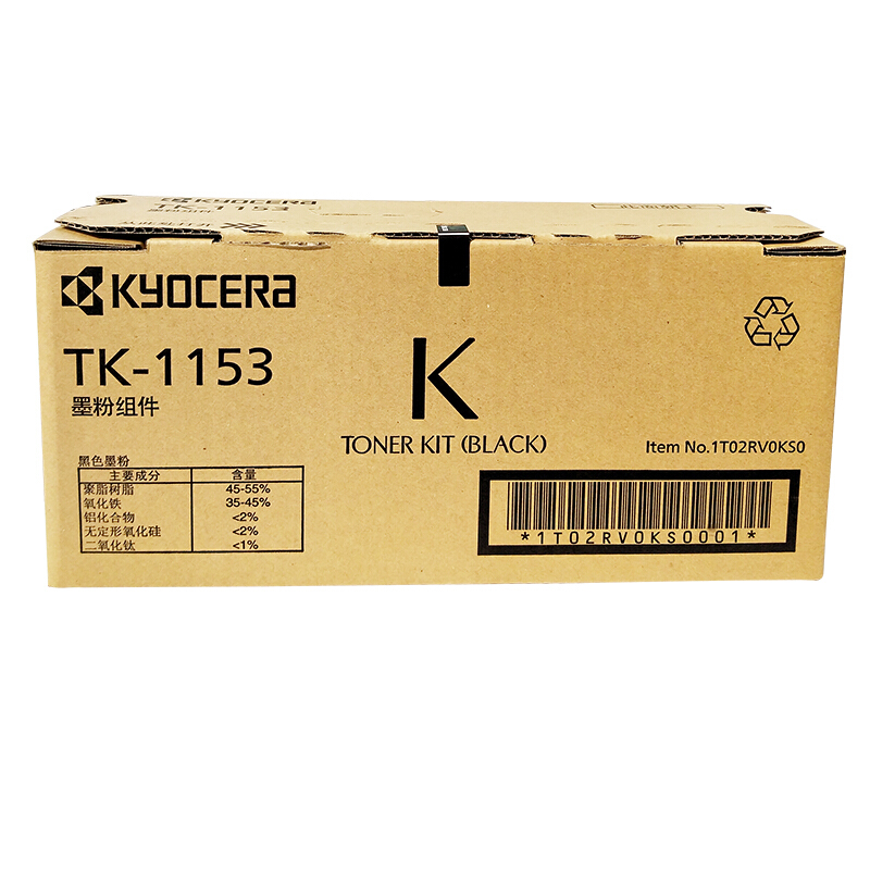 京瓷(KYOCERA)TK-1153黑粉(適用于:P2235dn/P2235dw)