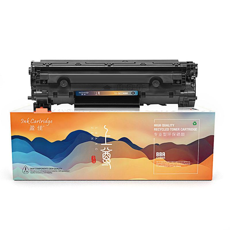 盈佳YJ CC388A黑鼓(帶芯片)-上尊系列 適用于:HP P1007 P1008 1106 1108 1213nf MFP 1136MFP M1218nfs MFP M1216nfh M202系列 MFP M226系列 M128FP M126anw