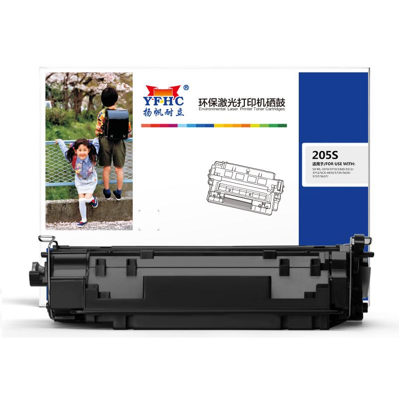 揚帆耐立YFHC SX-205S黑鼓(帶芯片) 適用于:ML-3310D/3310ND/3710D/3710ND 多功能一體機:三星 4833HD/5637HR