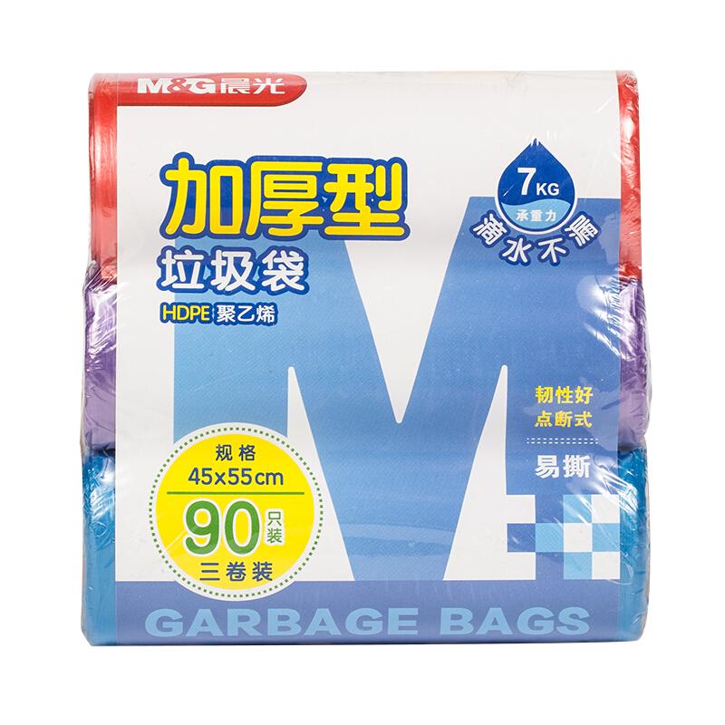 晨光(M&G)垃圾袋加厚45*55cm90只混色ALJ99409