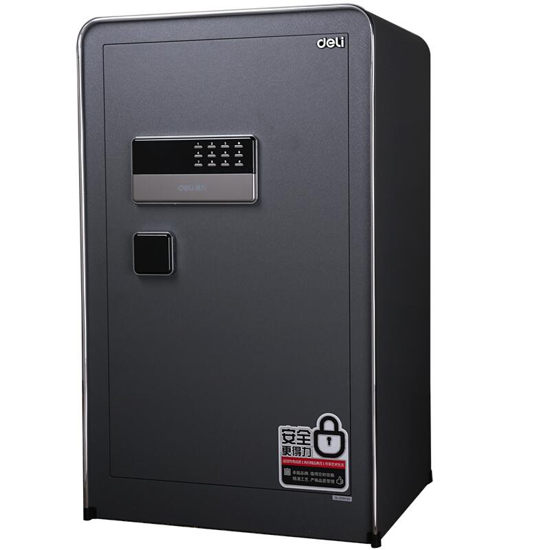 得力 (deli)2017款保險箱/保險柜系列 得力4060電子密碼保管箱H80CM