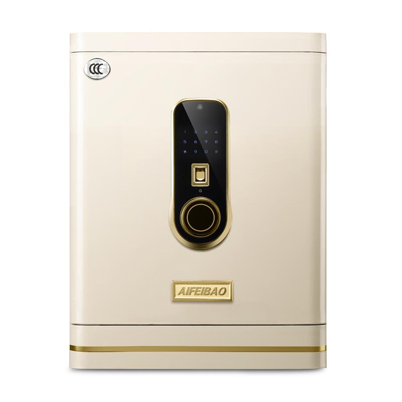 艾斐堡 天朗指紋保險柜FDG-A1/D-70-TLB