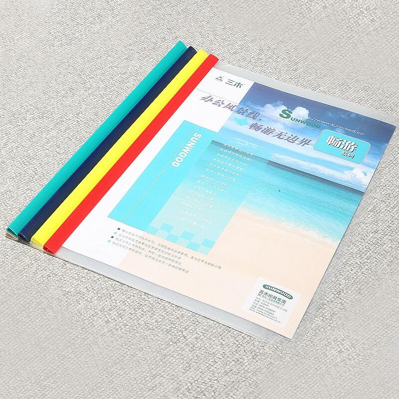 三木(SUNWOOD) HF287A 彩色抽桿報告夾/文件夾A4 3mm 5色裝 辦公文具