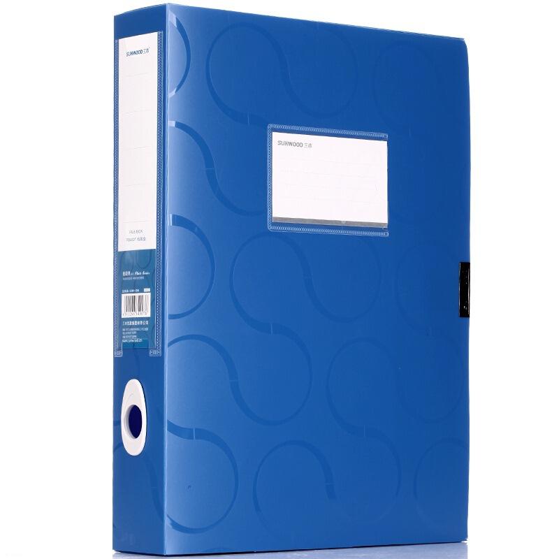 三木(SUNWOOD) FB4007 柏拉圖檔案盒 A4/55mm 藍 辦公文具
