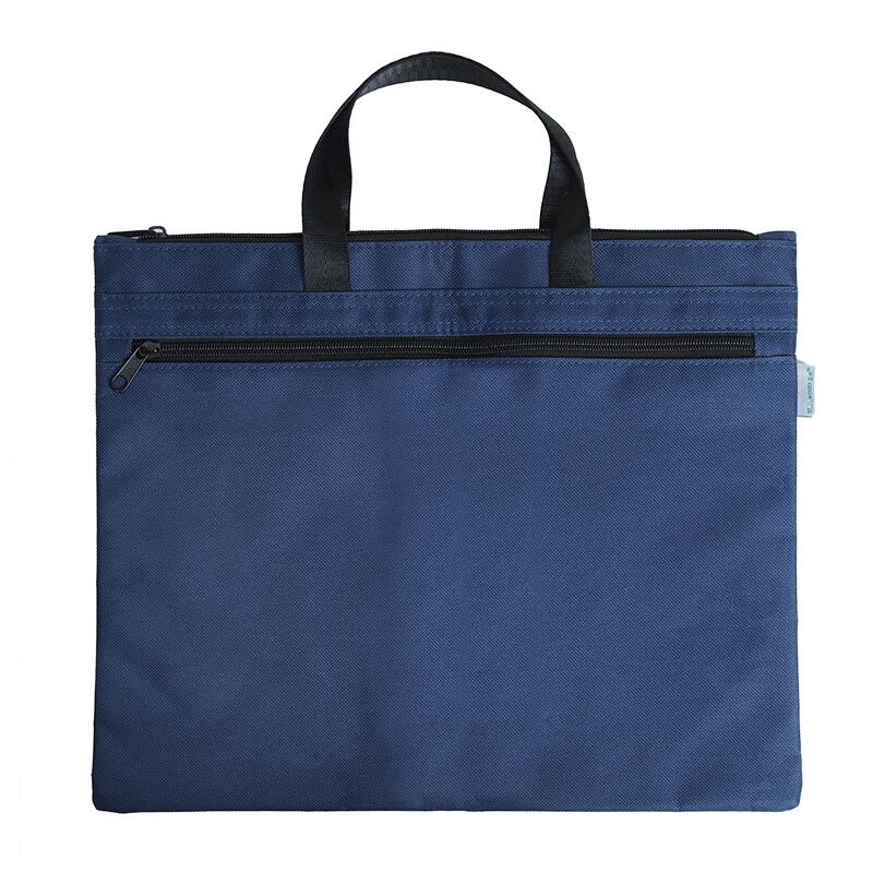 三木(SUNWOOD)雙層手提資料包文件袋 輕便電腦包 藍C4631