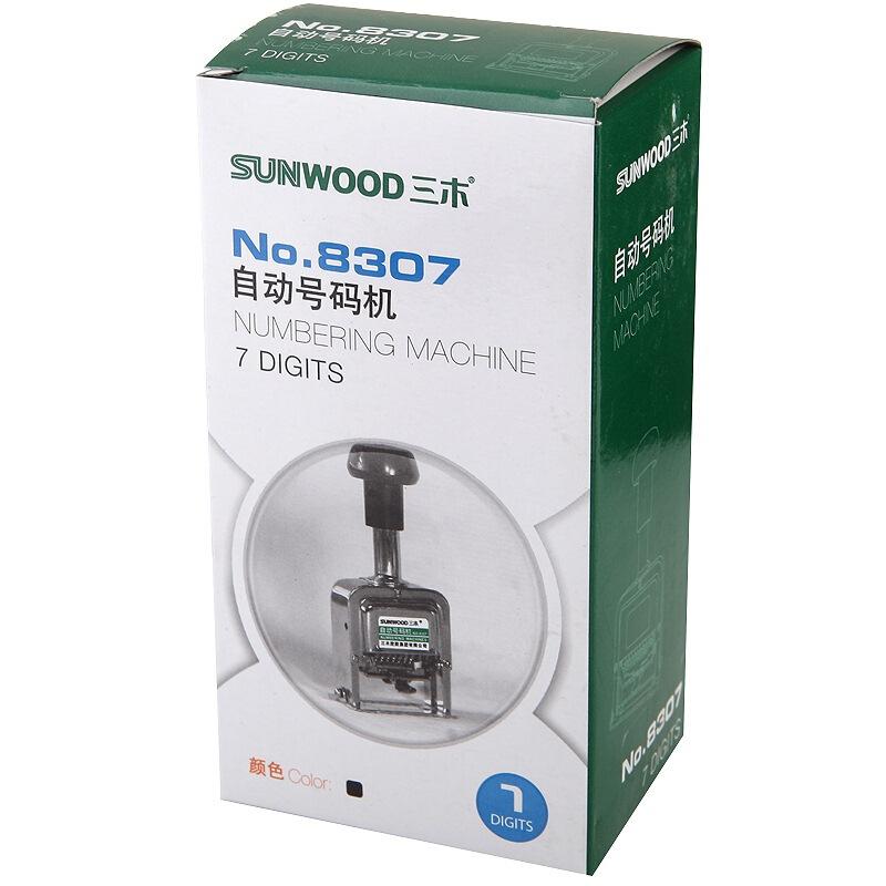 三木(SUNWOOD) 8307 7位自動號碼機/打碼機 辦公文具