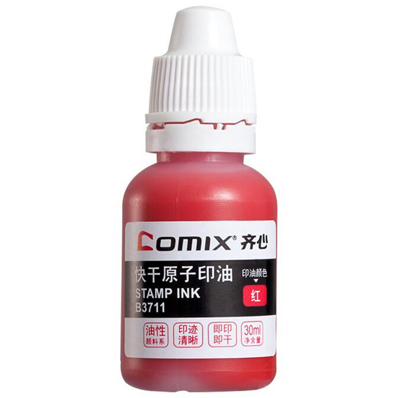 齊心(Comix) 30ml紅、藍色高清晰快干印油 辦公文具B3711