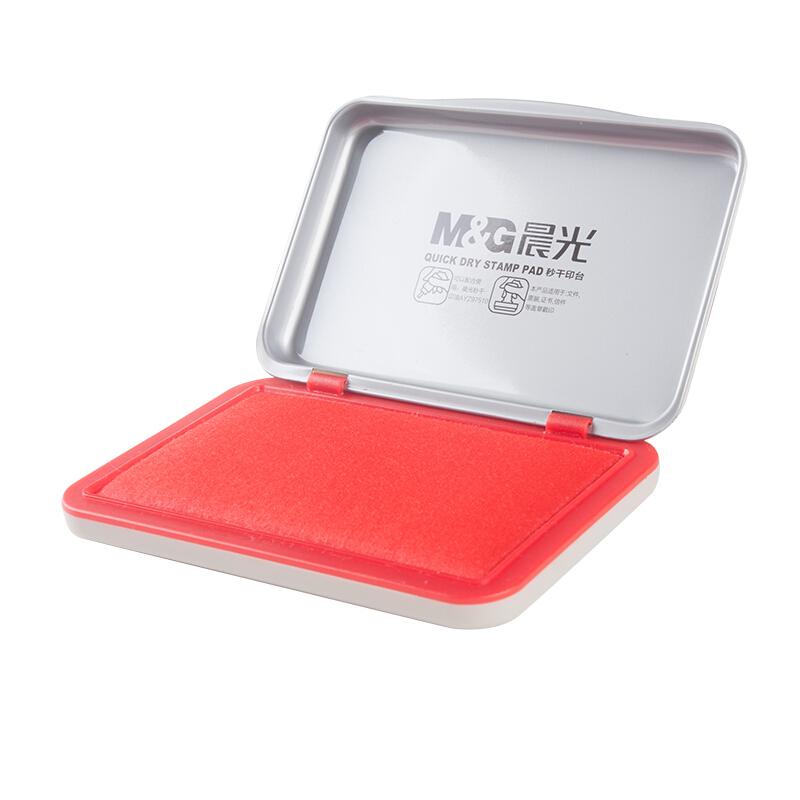 晨光(M&G)紅色105*70mm方形金屬財務專用秒干印臺印泥 單個裝AYZ97516