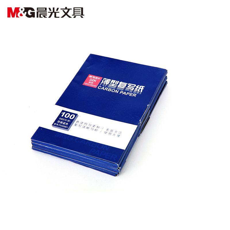 晨光(M&G)藍色復寫紙復印紙雙面藍色藍印紙復寫紙100張/包 32K(125*185mm)APYVC608 1盒(100張)